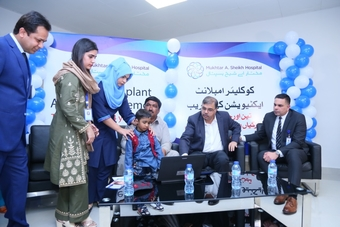 Cochlear Implant Activation Ceremony